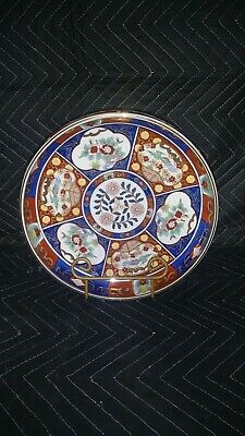 "Vintage Gold TAJIMI Japanese Bowl Hand Painted  10.50"" Gold Rim Blue and Red"