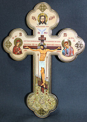 Orthodox Wood Wall Cross Jesus Christ Crucifix Holy Face Крест 7.3""