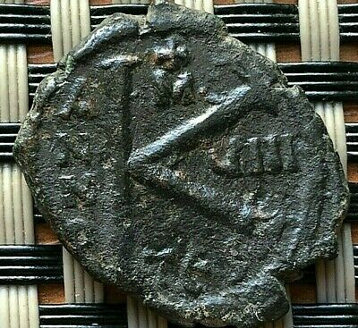 "Justin Ii & Queen Sophia 565-578 Ad Ae Half-Follis Large ""K"" Thessalonica Mint."
