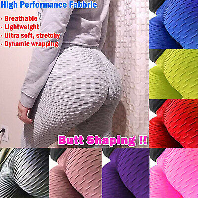 Women's Yoga Pants PUSH UP Fitness Leggings Sports Scrunch Compression Trousers