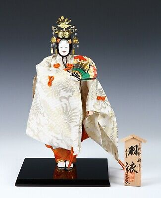 Beautiful Japanese Noh Dancer Doll -Hagoromo- Nijyo Product