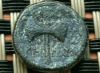 "Thyateira, Lydia 188-133 Bc Ae15 ""Apollo $ Double Axe"" Ancient Greek Bronze Coin"