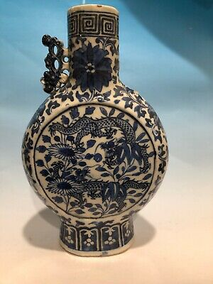 Antique Chinese Blue White Dragons Porcelain Moon Flask Vase
