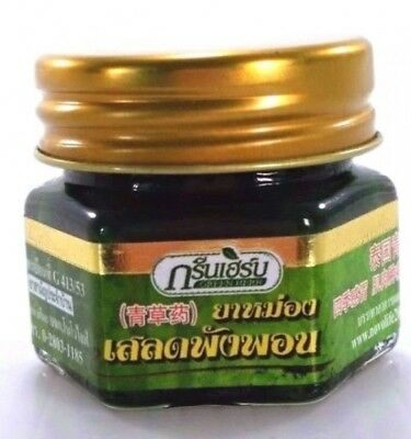 20 g Green Herb Herbal Thai Balm Pain Relief Ointment Massage Muscle Insect Bite