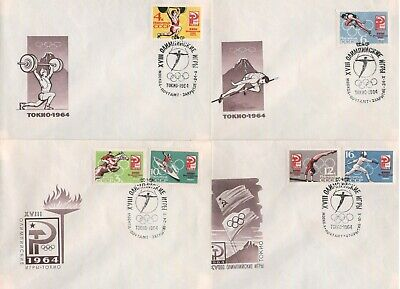 Russia/USSR 1964. 4 FDC Olympic XVIII Games Tokyo-1964