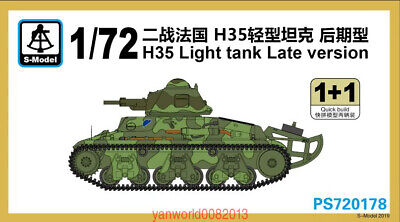 S-Model 1//72 720198 WWII Soviet Red Army T-40 Light Tank 2 Tanks in Box