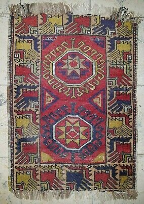 Alter Teppich Fragment 80*55 cm Old Anatolian Animal carpet with star motif