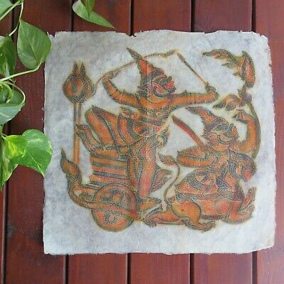 "VTG Thai Buddhist Temple Rubbing on Rice Paper 21"" x 21"" Warriors/Chariot/Dragon"