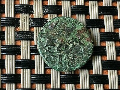 """Ancient Greek Bronze Coin Ae16 """"Bull"""" Unknown."""