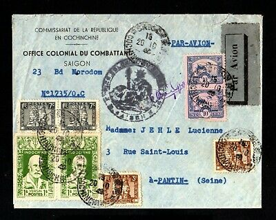 1162-INDOCHINA-AIRMAIL MILITARY COVER SAIGON to PANTIN (france)1946.WWII.Vietnam