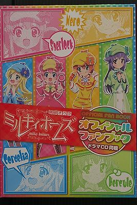 JAPAN Tantei (Detective) Opera Milky Holmes Official Fan Book w/CD BOX damaged