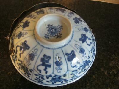 STUNNING 18th CENTURY CHINESE BLUE & WHITE PORCELAIN BOWL WITH SILVER HANDLE