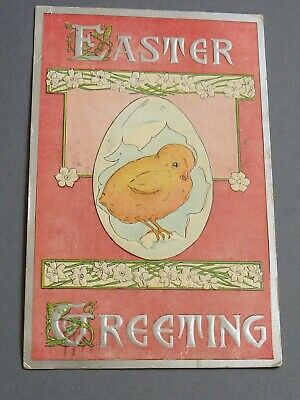 antique 1909 EASTER POSTCARD yellow chick in egg  arts & crafts era design
