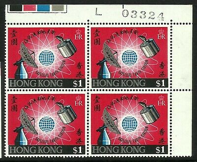Hong Kong 1969 Satellite Communications Top Right Requisition # Block of 4 MNH