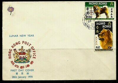 Hong Kong 1970 Year of the Dog set on Official FDC Unaddressed