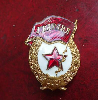 USSR Red Army Guard medal