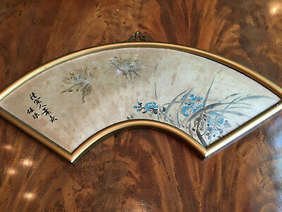 A Chinese Antique Painting on Paper, Framed.