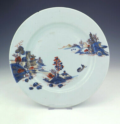 Antique Chinese Porcelain - Oriental Scene Decorated Plate - Unusual!