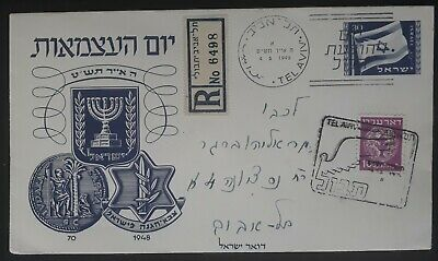 RARE 1949 Israel Independence Day Registered Cover with 2 stamps canc Tel Aviv