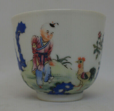 A Fine Famille-Rose 'Boy And Chicken' Cup With Imperial Poem Fanggu Mark