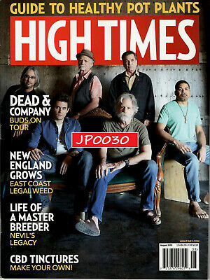 High Times August 2019, Guide To Healthy Pot Plants, Brand New/Sealed