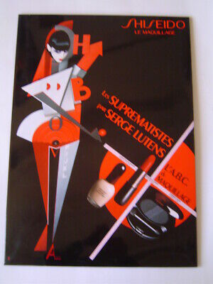 Affiche Magasin : Shiseido - Maquillage Suprematistes / Serge Lutens