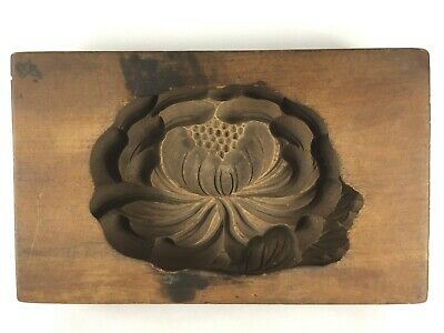 Vintage Japanese Kashigata Cake Mold Hand Carved Wooden Flower - 2 Piece