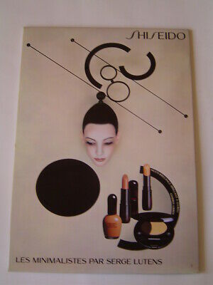 Affiche Magasin : Shiseido - Maquillage Ombres Libres / Serge Lutens
