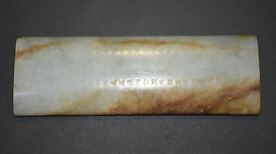 Finely Chinese Qing Dy Old Nephrite Jade Carved Word Letterweight L 19.7 CM