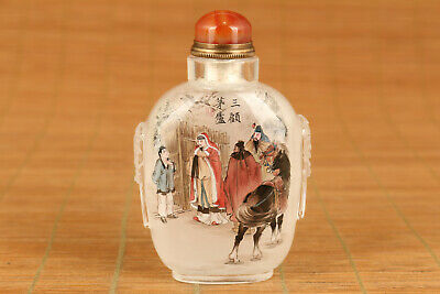 Chinese glass hand painting Three Kingdoms Three Visits Cottage snuff bottle