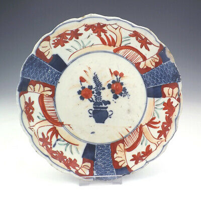 Antique Japanese Imari Porcelain Oriental Plate - Chipped But Lovely!