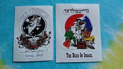 Set of 2 Grateful Dead The Dead in Israel 3.5 Inch Stickers