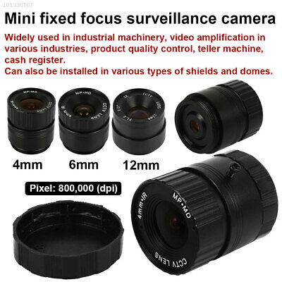 DCCD 4mm/6mm/12mm Camera Lens Outdoor Camera Replacement Lens Hotel Focus Lens