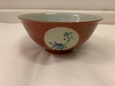 Antique Chinese Porcelain Orange and Gilt Ground Famille Rose Bowl, 19th century