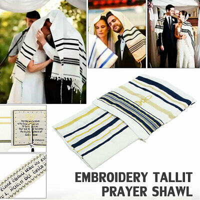 Messianic Jewish Tallit Prayer Shawl Talit Royal with Talis Bag + Israel Kippah