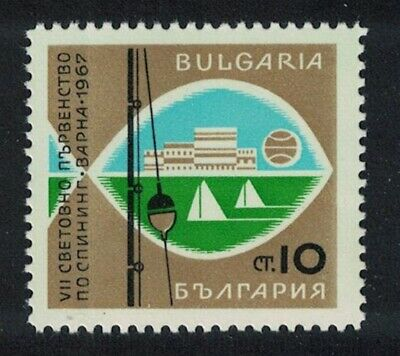 Bulgaria Fishing 7th World Angling Championships Varna 1v MNH SG#1734