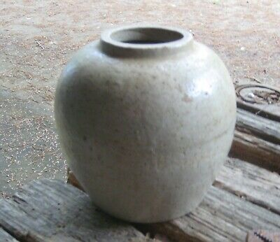 An OLD ASIAN POT, Unknown Impressed or Incised Mark