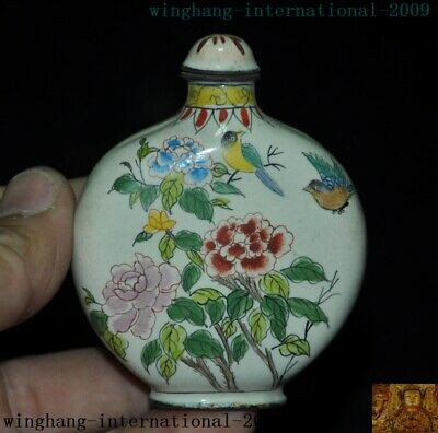 "3""Chinese palace dynasty Bronze Cloisonne peony flower bird snuff bottle statue"