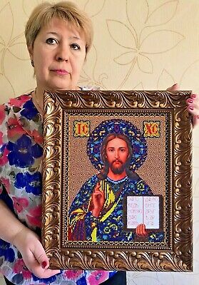 Jesus Christ Our Lord Icon Embroidery design bead Religious art Byzantine Icons