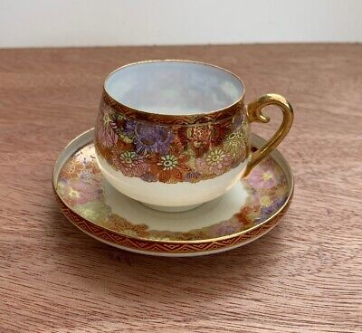 Satsuma Collectors Decorative Mini Cup & Saucer