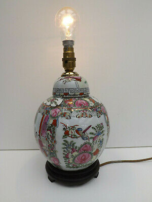 20th Century Chinese Famille Rose Ginger Jar Table Lamp Conversion