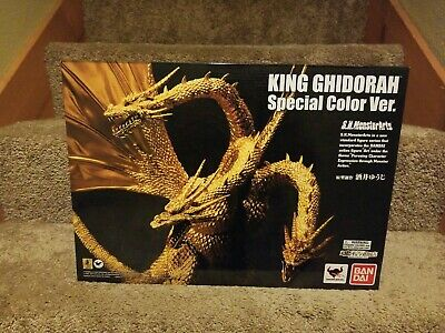 King Ghidorah 2015 Special color versionS.H. MonsterArtsBanDai