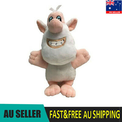 Booba Brownie Buba Withe Pig Cartoon Soft Plush 24cm Doll Toys Kids Gifts AU
