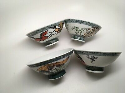(4) Antique/Vtg Japanese Hand Paint Porcelain Rice/Soup Bowls-Assorted Animals