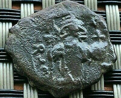 "Constans Ii 641-668 Ad Ae Follis Large ""M"" Ancient Byzantine Coin"