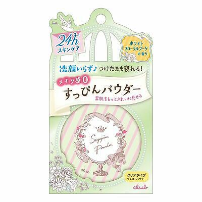 Club Cosme After Bath Suppin Powder - white floral bouquet 26g
