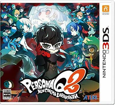 Nintendo Persona Q2 New Cinema Labyrinth Nintendo 3DS, 2018