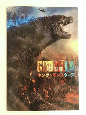 Godzilla King Of Monsters Event Distribution Brochure