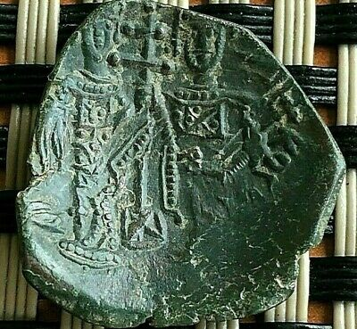 Ancient Byzantine Medieval Cup Coin Unknown Very Interesting.