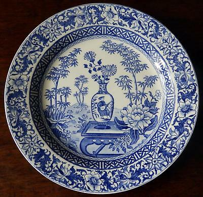 Wedgwood Antique Pottery: Scarce Bamboo B&W Transferware Plate - Mid 19thC
